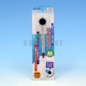水作 マグネット式水温計 マグテンプ M 【J6330197】 【特売】|aquabase