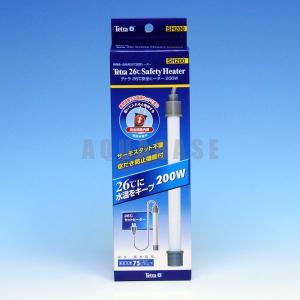 テトラ 26℃安全ヒーター 200W|aquabase