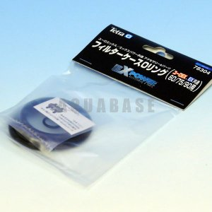 テトラ フィルターケースOリング ユーロEX共通60/75/90用 78304|aquabase