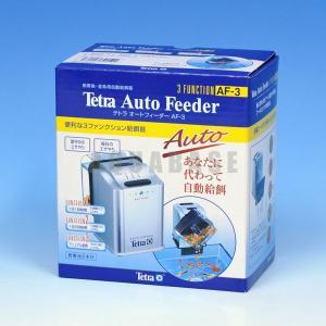 テトラ 自動給餌器 オートフィーダー AF-3|aquabase