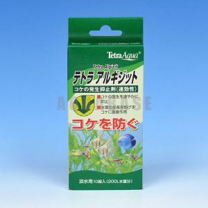 テトラ アルギジット 10錠入|aquabase