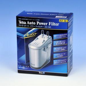 テトラ オートパワーフィルター AX-30|aquabase