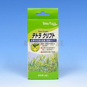テトラ テトラクリプト 10錠入|aquabase