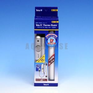 テトラ IC サーモヒーター 150W|aquabase