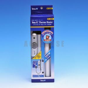 テトラ IC サーモヒーター 200W|aquabase