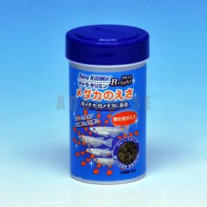 テトラ キリミンブライト 32g 【特売】 【J3360406】|aquabase