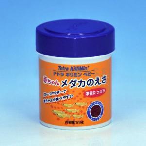 テトラ キリミン ベビー 28g|aquabase