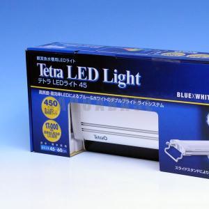 テトラ LEDライト 45 aquabase