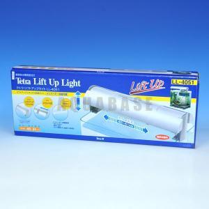 テトラ リフトアップライト LL-4051|aquabase