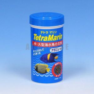 テトラ マリン グラニュール 110g|aquabase