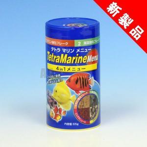 テトラ マリン メニュー 4in1メニュー 65g 【特売】 【J3360477】 aquabase