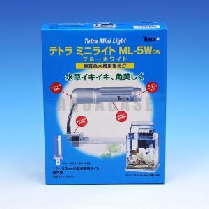 テトラ ミニライト ML-5W ブルーホワイト球 【特売】|aquabase