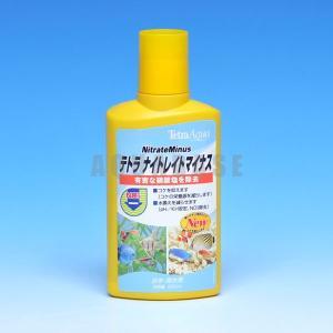 テトラ ナイトレイトマイナス 250ml|aquabase
