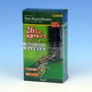 テトラ レプトヒーター 50W|aquabase