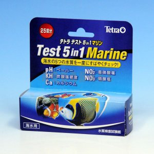 テトラ テトラテスト 5in1 マリン 【特売】 【J3360467】|aquabase
