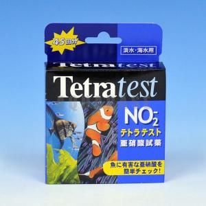 テトラ テトラテスト 亜硝酸試薬 NO2-|aquabase
