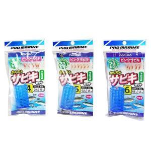 サビキ仕掛 かんたんサビキ仕掛セット ASK045 プロマリン(PRO MARINE) 釣り具|aquabeach2