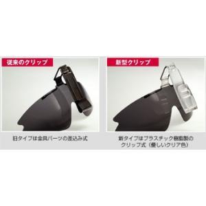 冒険王 偏光サングラス サンシェイド 帽子用SN-1B メガネ拭き付|aquabeach2|02