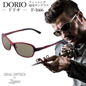 ジールオプティクス DORIO ドリオ F-1666 専用ケース+クリーナー+メガネ拭き2枚付 ZEAL OPTICS フィッシング用 偏光サングラス 釣り アウトドア 送料無料|aquabeach2
