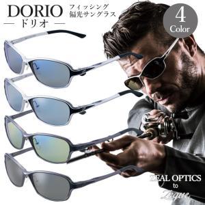 ジールオプティクス DORIO ドリオ ミラーコートレンズ 専用ケース+クリーナー+メガネ拭き2枚付 ZEAL OPTICS フィッシング用 偏光サングラス 釣り 送料無料|aquabeach2