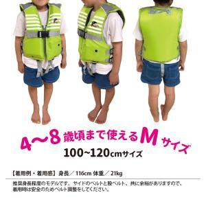 ジュニアフローティングベスト FV-6116n ファインジャパン 川遊び・水遊び・釣り用 ライフジャケット|aquabeach2|06