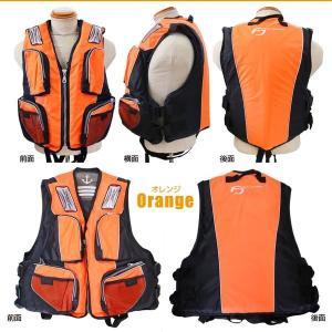 フローティングベスト 大人用 FV-6155 ファインジャパン 釣り フィッシング用|aquabeach2|03