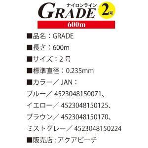 ナイロンライン GRADE 2号 0.235mm 600m巻 超強力道糸 釣り具 フィッシング aquabeach2 08
