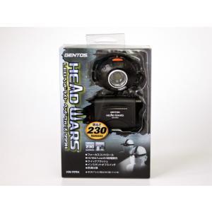 LEDヘッドライト ヘッドウォーズ HW-99...の関連商品2
