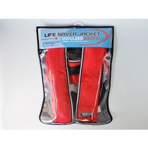 自動膨張式 ライフジャケット 肩掛式 オーシャンLG-1型レッド 胸囲150cmまで対応 国交省認定品 タイプA 検定品 桜マーク付|aquabeach2|05