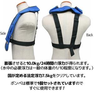 手動膨張式 ライフジャケット 肩掛式 オーシャンLG-3型 MI ブルー 国交省認定品 タイプA 検定品 桜マーク付|aquabeach2|04