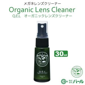 メガネレンズクリーナー QEL オーガニックレンズクリーナー 無香料 30ml スプレータイプ 01361 パール|aquabeach2