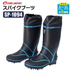 スパイクブーツ SP-1094 ブラック ファインジャパン フィッシングブーツ 釣り具|aquabeach2