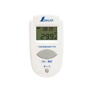 放射温度計A ミニ 時計機能付 放射率可変タイプ 73009 シンワ測定 環境測定器 aquabeach2