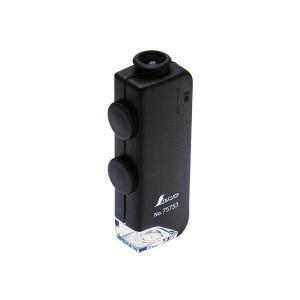 ルーペH ポケット型顕微鏡 75753 60〜100倍 LEDライト付 シンワ測定 環境測定器 aquabeach2