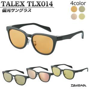 偏光サングラス TLX014 専用ケース+クリーナー+メガネ拭き2枚+アタッチメント付属 TALEX DAIWA グローブライド 送料無料|aquabeach2
