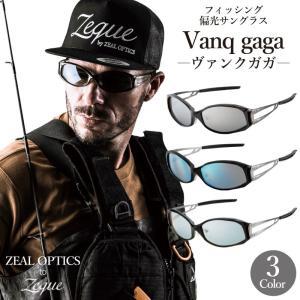 ジールオプティクス 偏光サングラス Vanq gaga 専用ケース+クリーナー+メガネ拭き2枚付 ZEAL OPTICS フィッシング用 釣り アウトドア 送料無料|aquabeach2