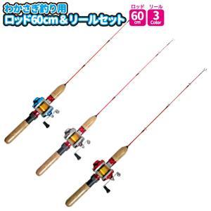 わかさぎ釣り用ロッド60cm&リールセット ファミリー初心者用(わかさぎショット60+ファイターミニDX FM100)|aquabeach2