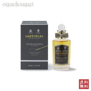 ■2010年発売男性用香水■フレッシュスパイスアロマチック■香り:トップ:アルデヒド、ウォーター、メ...