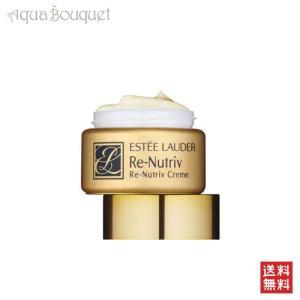 エスティローダー リニュートリィブ クリーム 50ml ESTEE LAUDER RE-NUTRIV CREME HYDRATANTE [3F-E]|aquabouquet