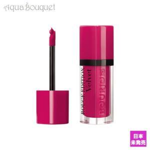 ブルジョワ ルージュエディション ヴェルベット リップスティック ( 06 ピンク ポング ) BOURJOIS ROUGE EDITION VELVET LIPSTICK 06 Pink Pong [0617]|aquabouquet