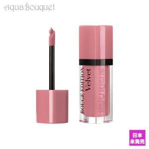 ブルジョワ ルージュエディション ヴェルベット リップスティック ( 10 ドン ピンク オフ イッツ! ) BOURJOIS ROUGE EDITION VELVET LIPSTICK 10 Don't Pink of|aquabouquet