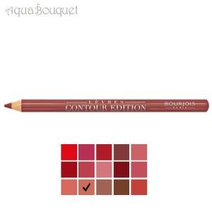 ブルジョワ コントゥール エディション リップペンシル 1,14g ファンキー ブラウン ( 11 FUNKY BROWN )  BOURJOIS CONTOUR EDITION LIP PENCIL|aquabouquet