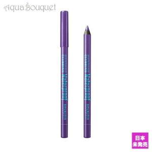 ブルジョワ コントゥール ペンシル ウォータープルーフ 47 Purple night BOURJOIS CONTOUR CLUBBING WATERPROOF [4703]|aquabouquet