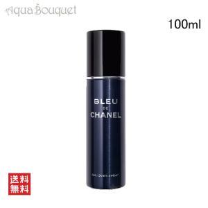 シャネル ブルー ドゥ シャネル オールオーバー スプレイ 150ml CHANEL 香水 メンズ 男性用 BLEU DE CHANEL ALL OVER SPRAY [3F-C8] aquabouquet