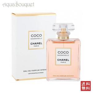 シャネル ココマドモアゼル オードパルファム アンタンス 35ml CHANEL 香水 レディース 女性用 COCO MADEMOISELLE EDP INTENSE [3F-C6] aquabouquet