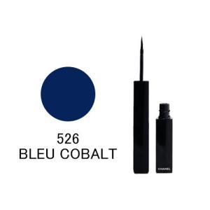 シャネル アイズ コレクション ル ライナー アイライナー ペンシル ブルー コバルト (526 BLEU COBALT ) 2,5ml CHANEL EYES COLLECTION EYELINER aquabouquet