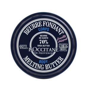 ロクシタン シア メルティングバター 125ml L'OCCITANE SHEA BODY MELTING BUTTER  [3F-L3]|aquabouquet