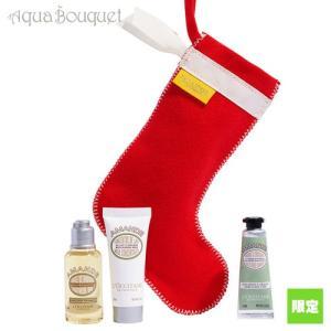 ロクシタン クリスマスブーツ アーモンド キット(ハンドクリーム・シャワーオイル・ボディミルク) L'OCCITANE AMANDE NOEL KIT [4892] aquabouquet