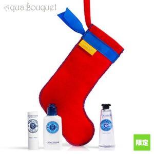 ロクシタン クリスマスブーツ シアバターキット(ハンドクリーム・リップ・ボディローション) L'OCCITANE SHEA BUTTER NOEL KIT [0465]|aquabouquet
