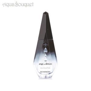 ジバンシイ アンジュ デモン オードパルファム 30ml GIVENCHY ANGE OU DEMON EDP|aquabouquet|02